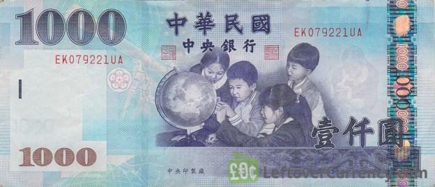 1000-new-taiwan-dollar-banknote-obverse-1.jpg
