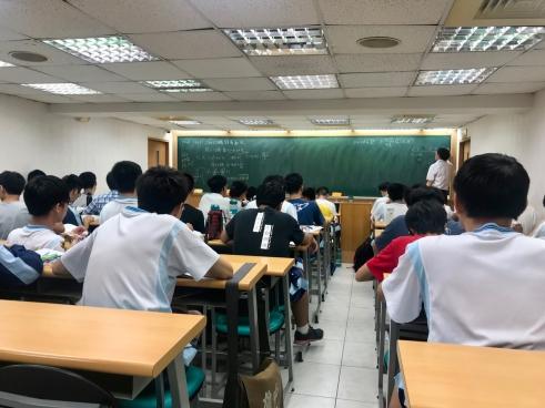Cram School - 6