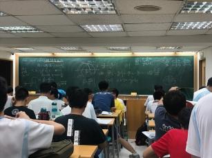 Cram School - 7