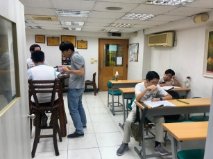 Cram School - 9