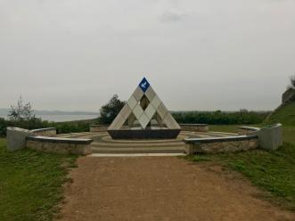 Kinmen Peace Monument