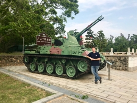 At the 228 Battle Museum in Kinmen