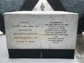 Korea - 1 (3)