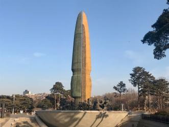 Korean Peace Monument