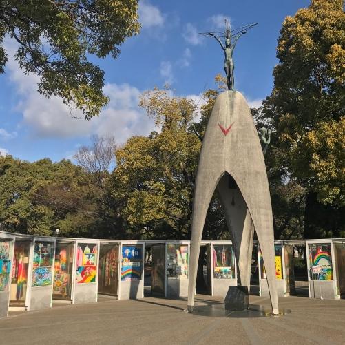Hiroshima Peace Monument